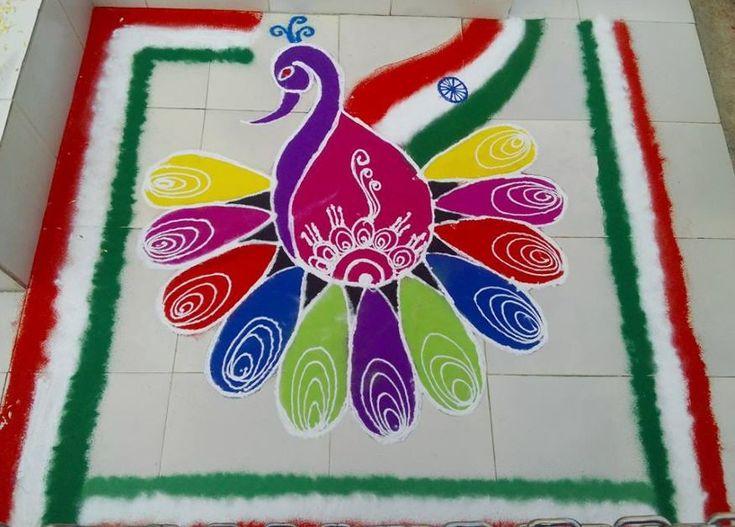 Republic Day Rangoli Designs