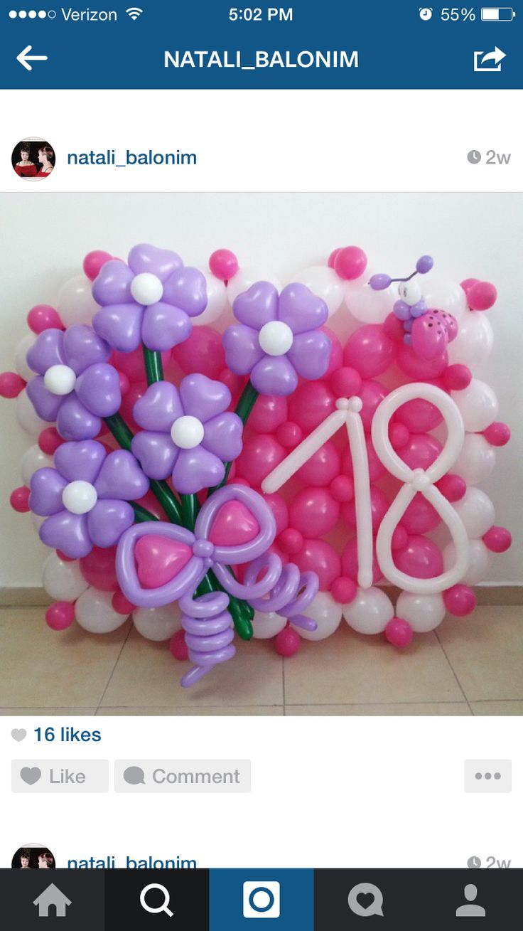 Balloon Bouquet Delivery Balloon Decorating 866 340 - Balloons
