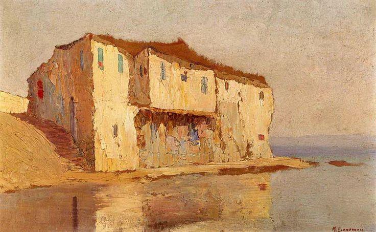.:. Οικονόμου Μιχαήλ – Michail Oikonomou [1888-1933] Σπίτι στη νότια Γαλλία 1
