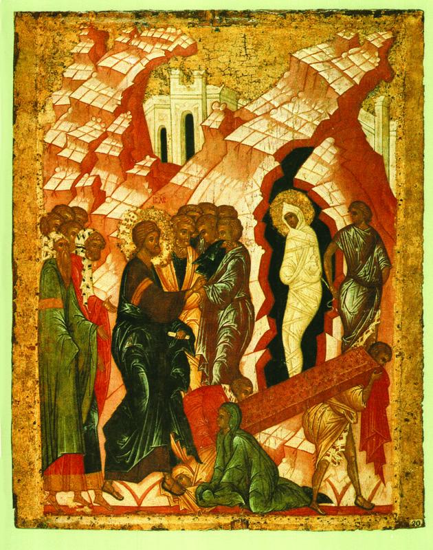 XV в.  Воскрешение  Лазаря