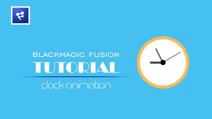 Blackmagic Fusion Tutorial_clock animation
