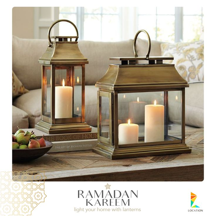 10 Best Images About Ramadan Kareem Light Your Home With