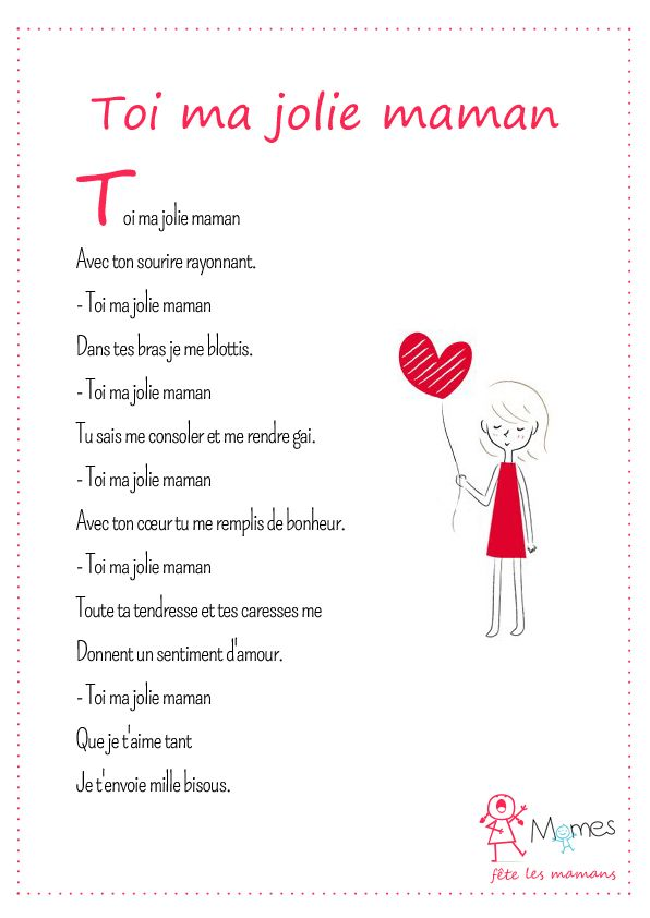 valentines day poems girlfriend to boyfriend
