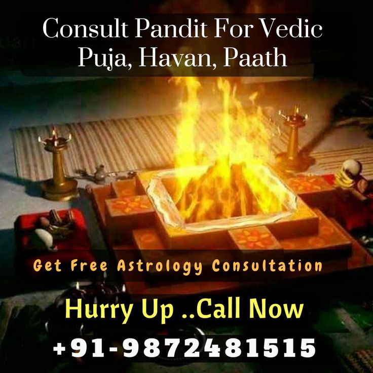🕉️✨Get Professional help before choosing #Vedic_Puja, #Havan, #Paath according to your horoscope. #World #Famous #Astrologer Pt. Pramod Shastri Ji provides you best #Consultary #services for Vedic Puja, Havan, Paath. Call us for any customised #Puja 🔥 & Astrologer. 📲 Call @+91-9872481515.
