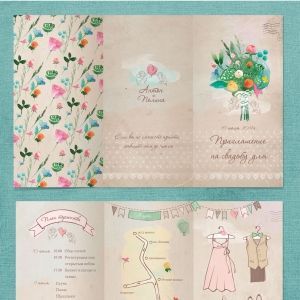 Приглашение буклет на свадьбу, Illustration