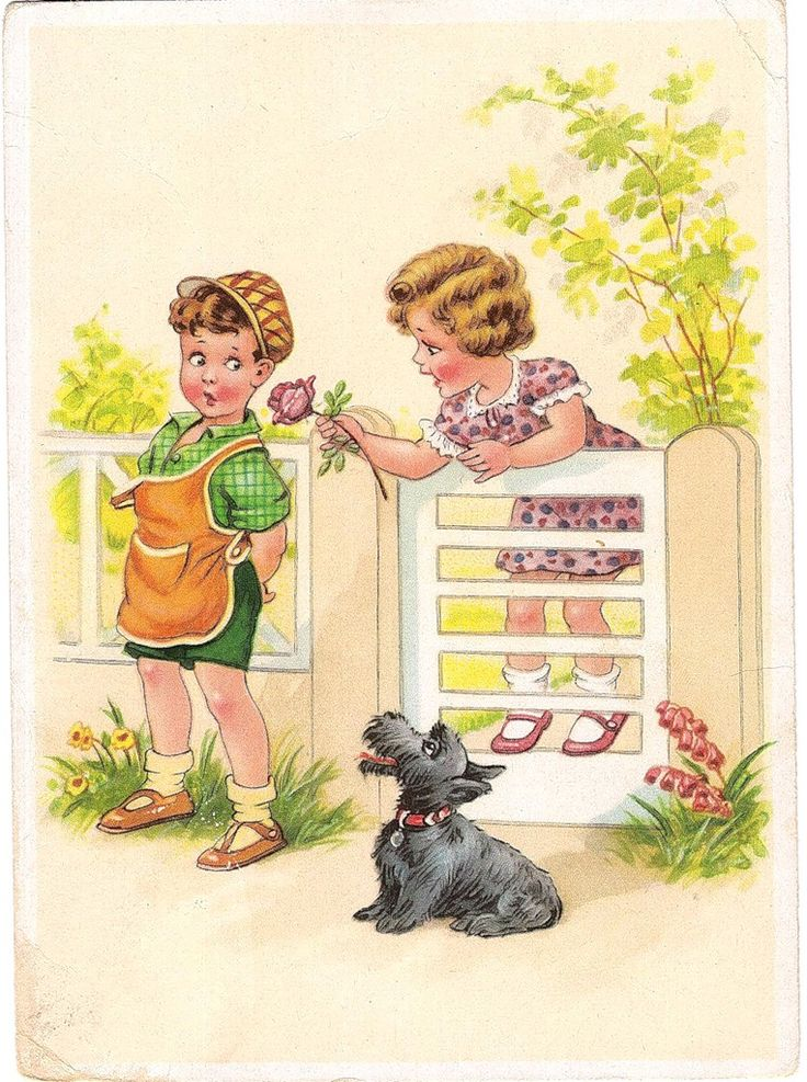 Аукцион открыток, мальчики поздравляют девочек открытка