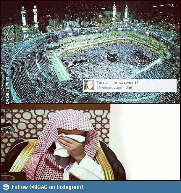 Прикольные картинки аллаха