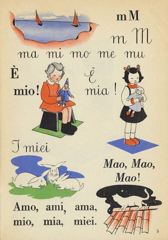 "Letter ""M"" (from a vintage Italian schoolbook)"