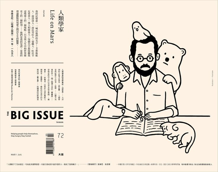 /// The Big Issue Taiwan vol.72