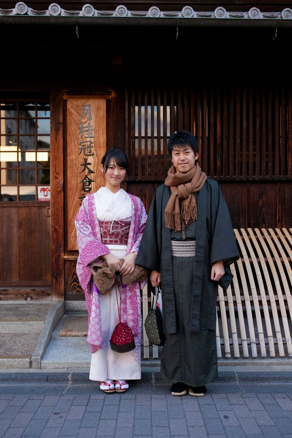 A couple in Kyoto, Japan