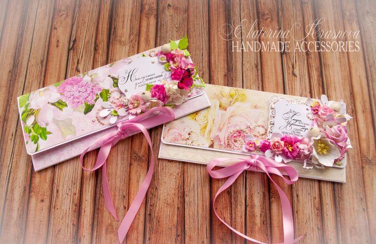 Beautiful details - блог Екатерины Красновой: конверт для денег