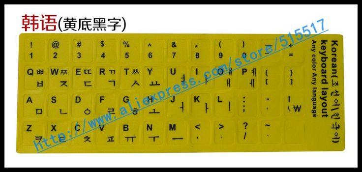 Наградами Черный Корейский наклейки на клавиатуру на Желтом фоне Кр Клавиатура этикетки 50 шт./лот Бесплатная доставка
