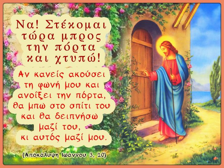~ΑΝΘΟΛΟΓΙΟ~ Χριστιανικών Μηνυμάτων!: ΑΓ. ΓΕΡΟΝΤΑΣ ΠΟΡΦΥΡΙΟΣ