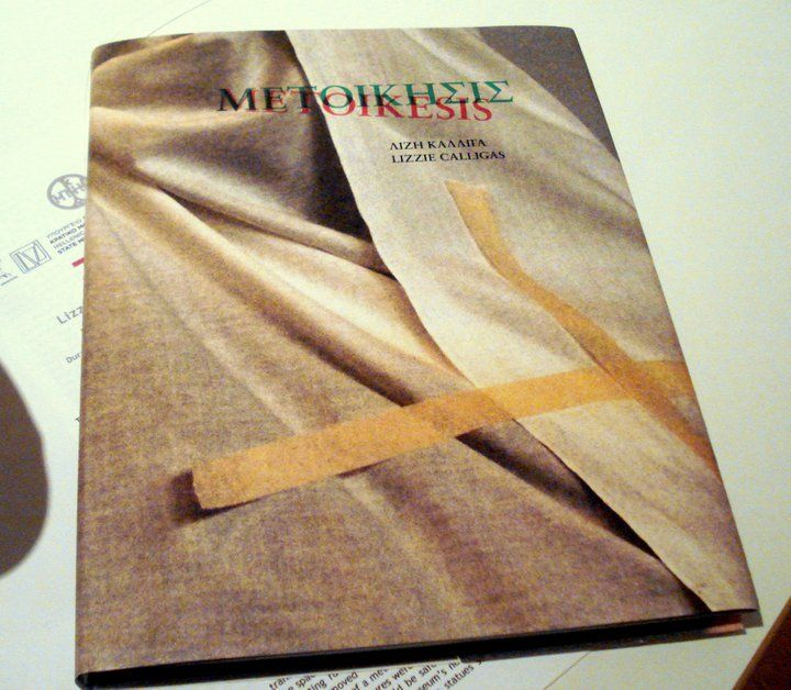 Lizzie Calligas- Metoikesis-2010 The Catalog by Cubearteditions