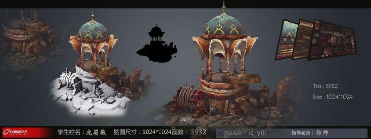 ArtStation - 《失落神殿》, 3D 游习厅