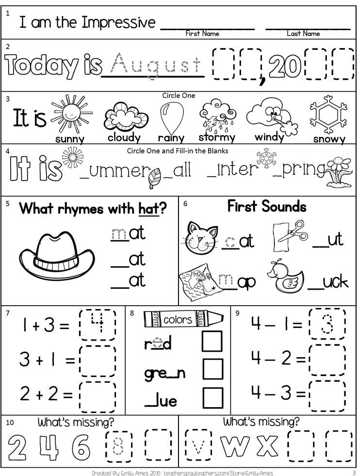First Grade Morning Work Freebie for Back to School/Beginning of the school year