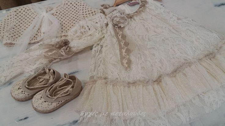 """Βαπτιστικό φόρεμα! """"Ευχές με πεταλούδες"""" Γάμος-Βάπτιση-Διακόσμηση Σεϊζάνη 3 Ν.Ιωνία Αττικής 211 4014023. www.eyxesmepetaloudes.gr"""