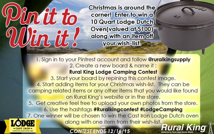 rural king giveaway 17 best images about rural king lodge cing contest on 5921