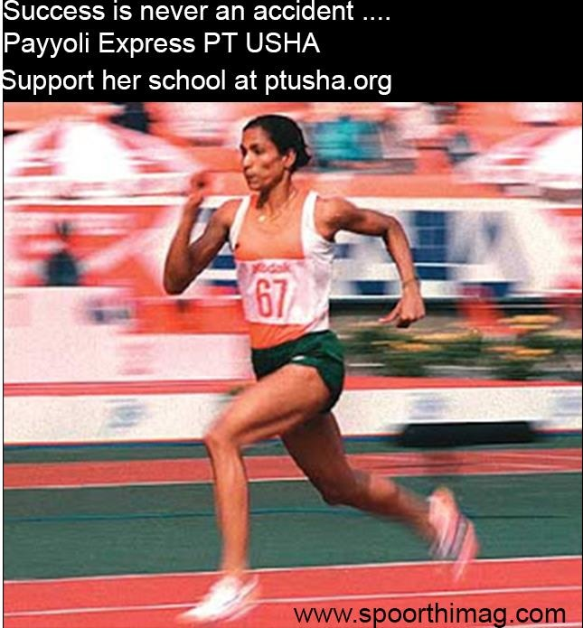 P T USha, name is enough.