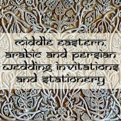 Traditional arabic wedding invitations