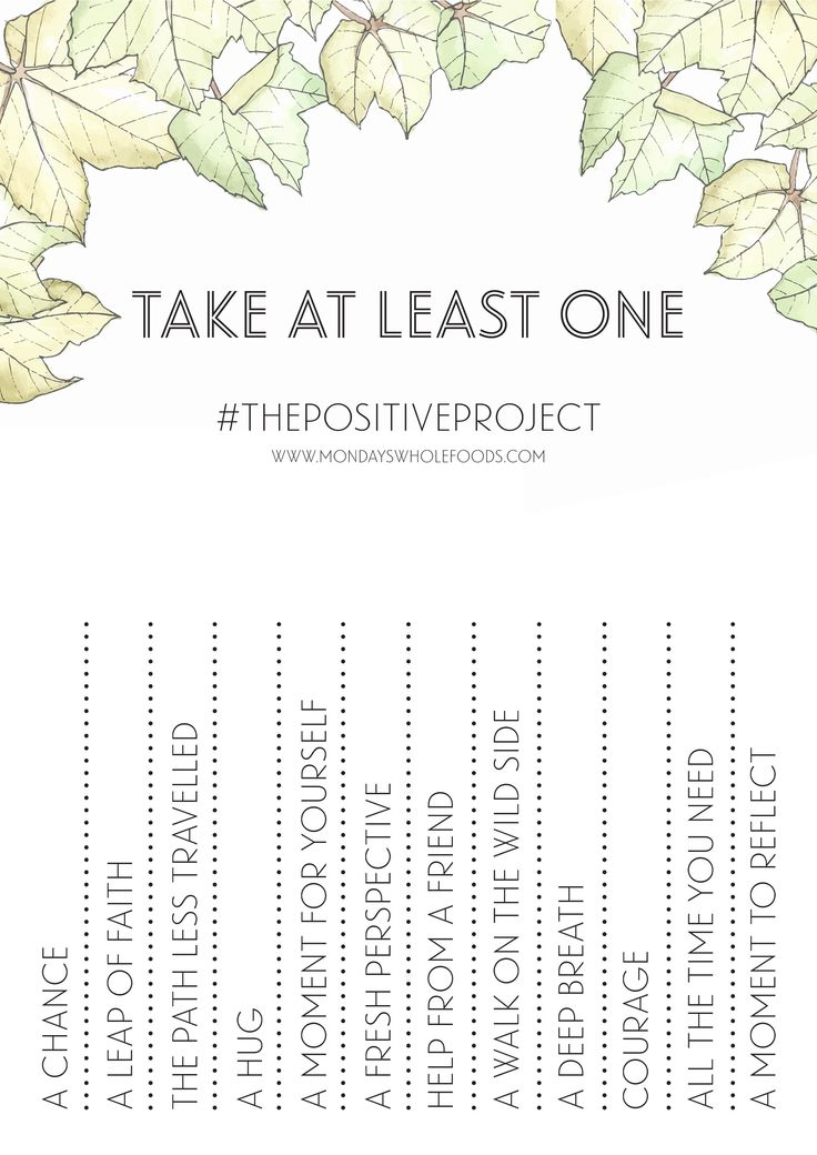 Spread #thepositiveproject love with this #free downloadable poster  #mondayswholefoods #inspirational