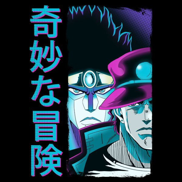 Bizarre Adventure - Stand And Deliver Us From Evil - Neatorama