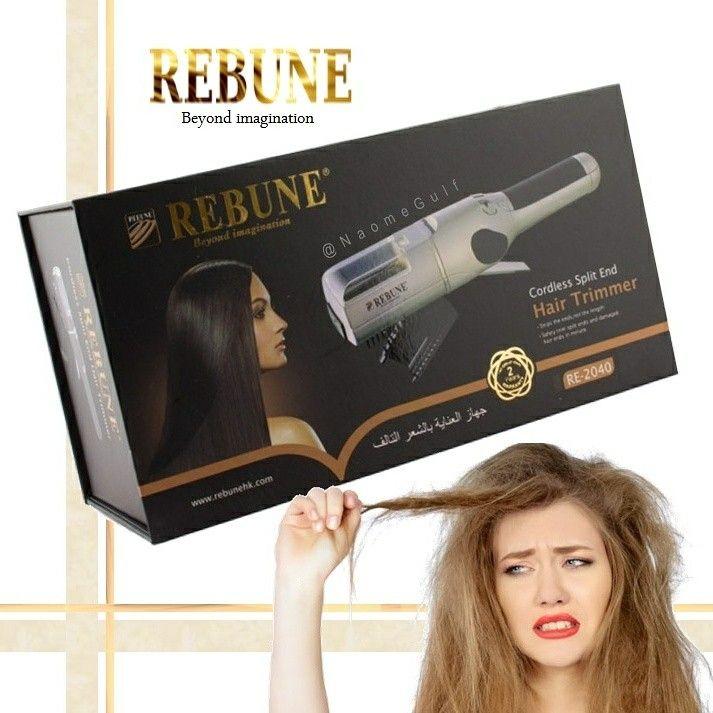 جهاز ازالة التقصف من ريبون السعر 240 ريال للطلب 0509349125 نعومي الخليج ماركه مكياج مجفف شعر شعر استشوار ريبون Hair Trimmer Hair Split Ends