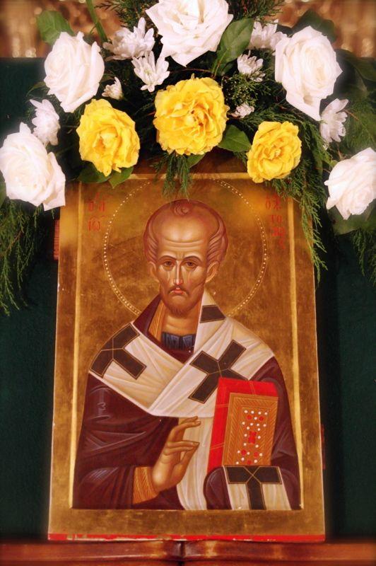 24 Μικρές Προσευχές του Αγίου Ιωάννου του Χρυσοστόμου.