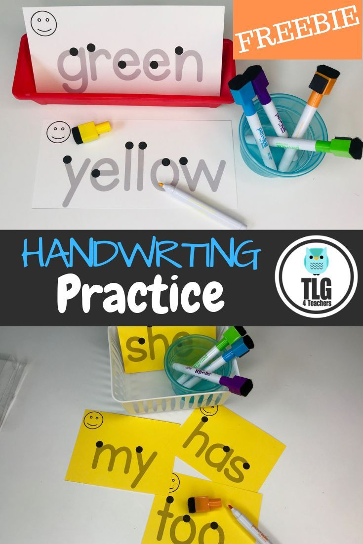 58 Printable Sight Word Cards To Practice Correct Handwriting Sequence Eac Pre Writing Activities Writing Center Preschool Writing Activities For Preschoolers Free writing center activities for