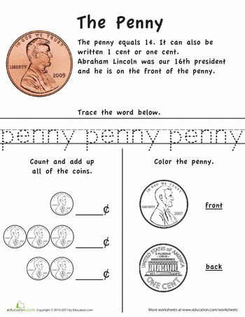 Worksheets: Learn the Coins: The Penny