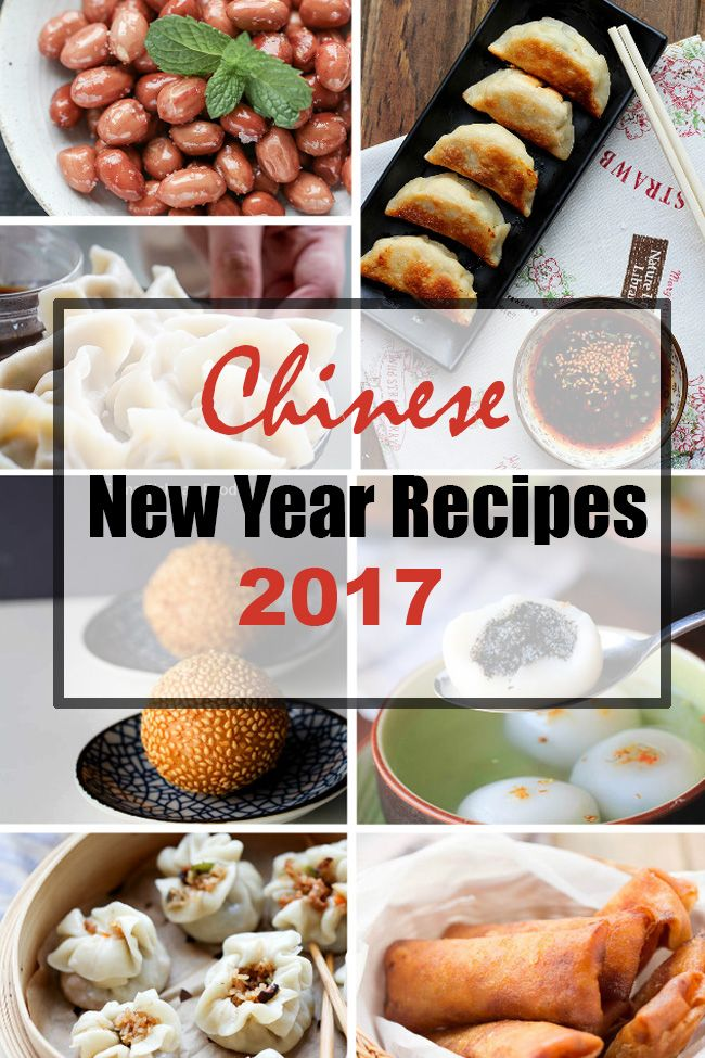 Chinese new year recipe for 2017