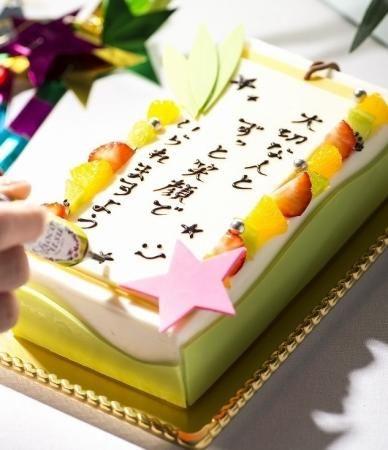 願いを込めて大切な人と味わう ホテル大阪ベイタワーに「七夕ケーキ」ホテル大阪ベイタワー(大阪市港区)のロビーラウンジでは2017年6月30日から7月7日まで、願い事が書き込める七夕ケーキ「STAR FESTIVAL(スターフェスティバル)~星に願いを~」が販売