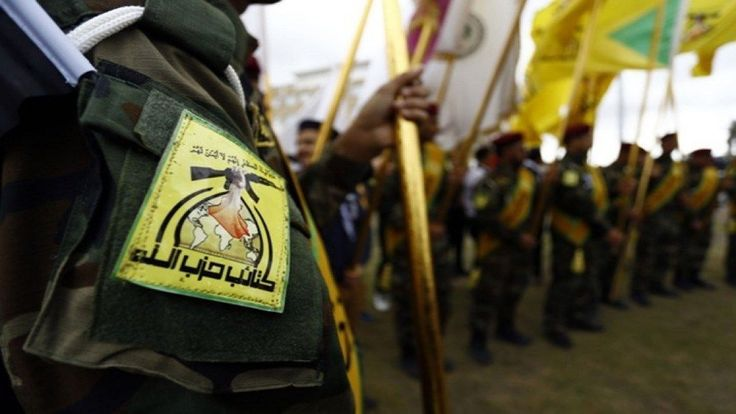 IRAQ (VOP TODAY NEWS) –The Kataeb Hezbollah Brigades, also known as Iraqi Hezbollah, issued a statement in which they supported the new plan adopted by the Iraqi parliament on setting a timetable for the withdrawal of foreign forces from Iraq before insisting on the departure of American ... #adoptionsupport