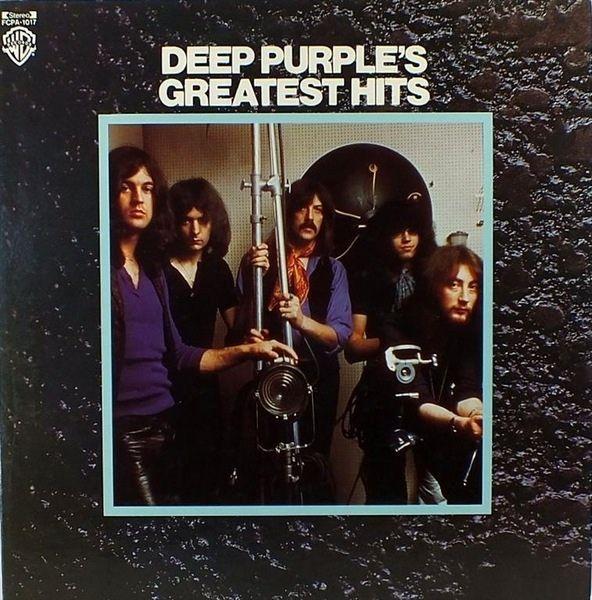 Deep Purple Deep Purples Greatest Hits Vinyls