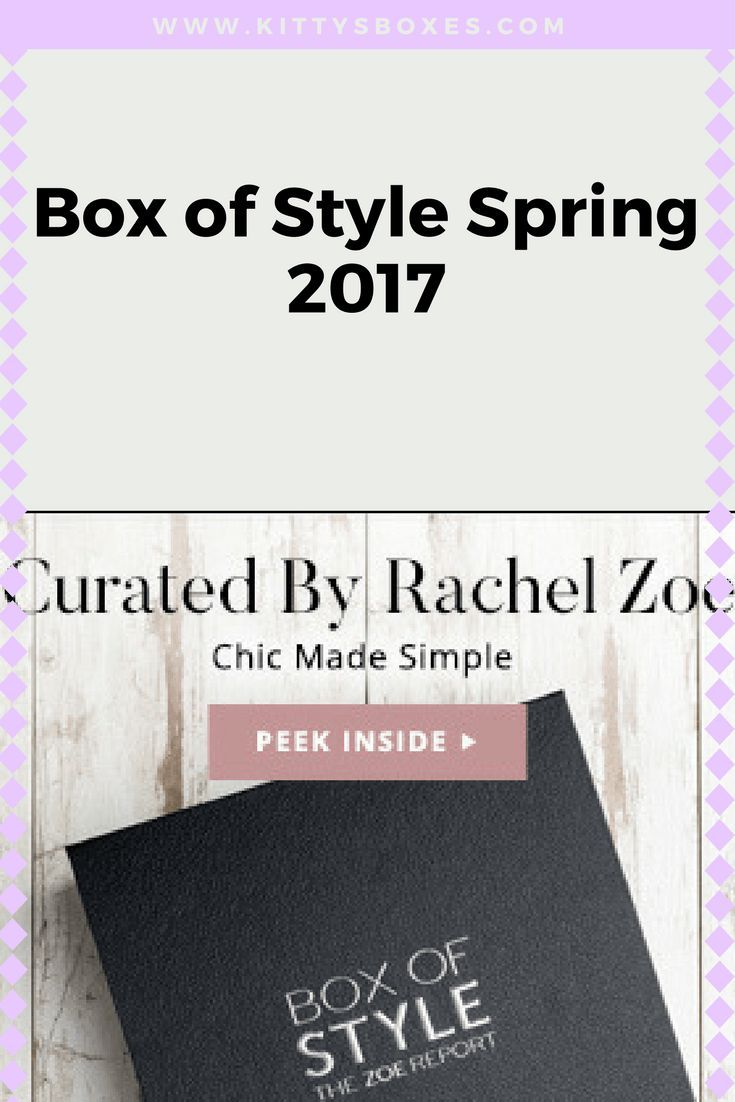 Box of Style Spring 2017