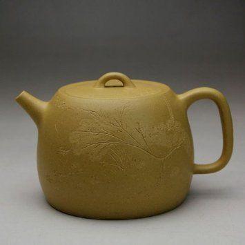 Amazon.com - Chinese handmade yixing zisha purple clay teapots ceramic