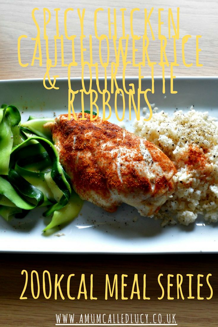 As you may know, I am following the Cambridge Weight Plan on Step 2 and I'm making good progress. I thought I would share my top 7 200 calorie meal ideas with you. This is my recipe for Spicy Chicken Breast, Cauliflower Rice & Courgette Ribbons. You can find all of the other recipes here …