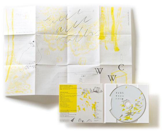 Water Water Camel 「さよならキャメルハウス」CD