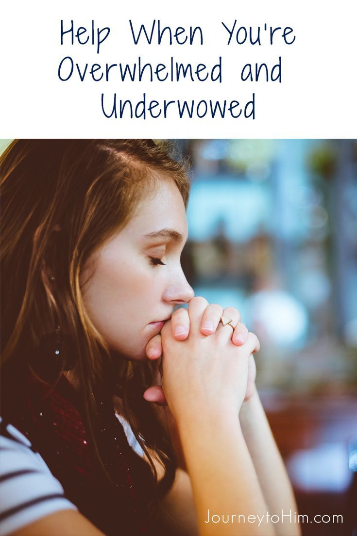 Learn how to not let life leave you overwhelmed and under-wowed. #overwhelmed #Christian Blog #God #Jesus #faith #christianity #Christian Living #JourneyToHim, #Pam Blosser