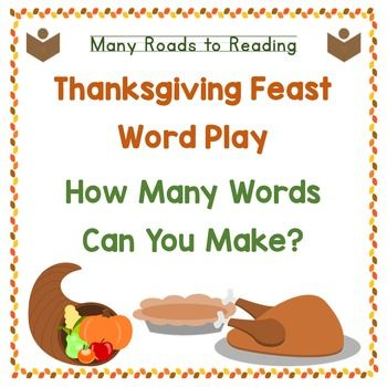 When Worksheets Pdf  Best Thanksgiving On Tpt Images On Pinterest Free Science Worksheets For 6th Grade with Reading Scales Worksheets Ks1 Word Thanksgiving Feast Word Play How Many Words Can You Make Grade 2 Math Addition And Subtraction Worksheets Excel