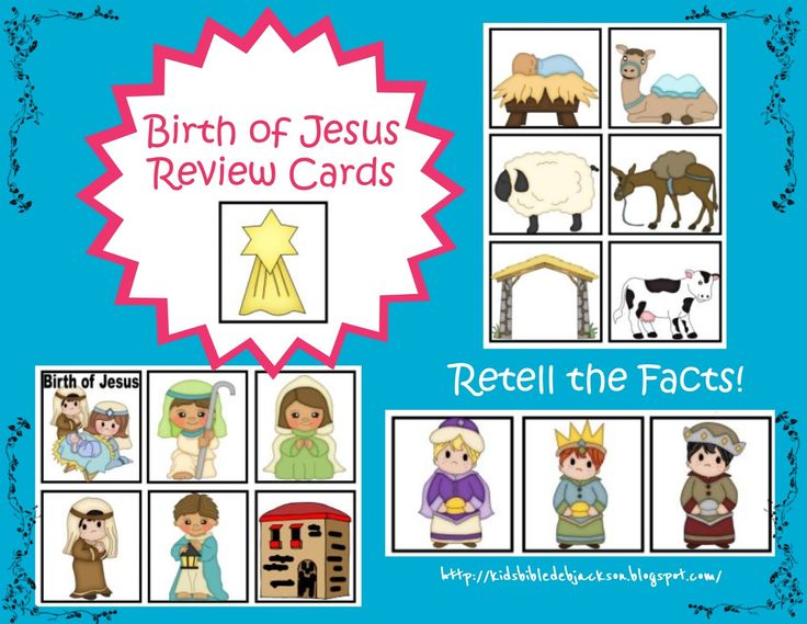 Birth of Jesus Review Cards