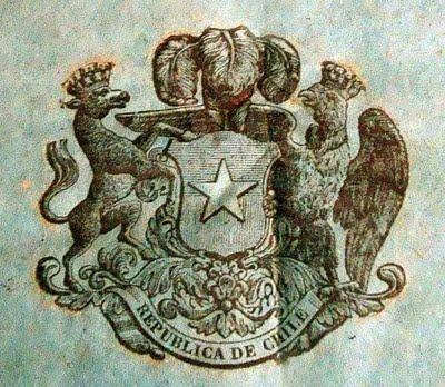URBATORIVM: BREVE ESTUDIO SOBRE LA HISTORIA Y EL SENTIDO ORIGINAL DEL LEMA DEL ESCUDO PATRIO CHILENO (Enviado a la Comisión de Defensa del Senado - Parte I)