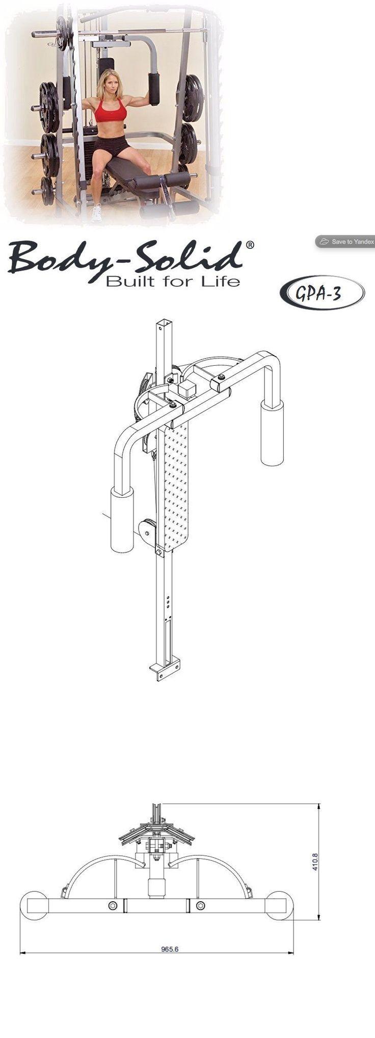 smith machine upright row alternative