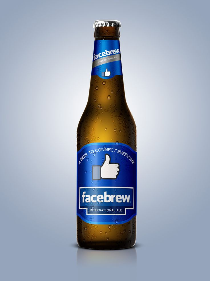 If Facebook, Apple and Nike Made Beers, Here's What They Might Look Like | Adweek
