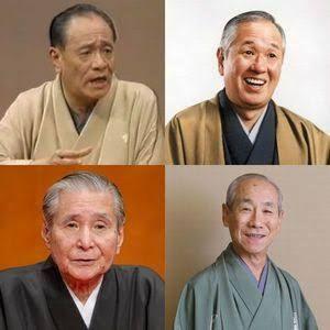 「笑福亭松鶴 五代目」の画像検索結果