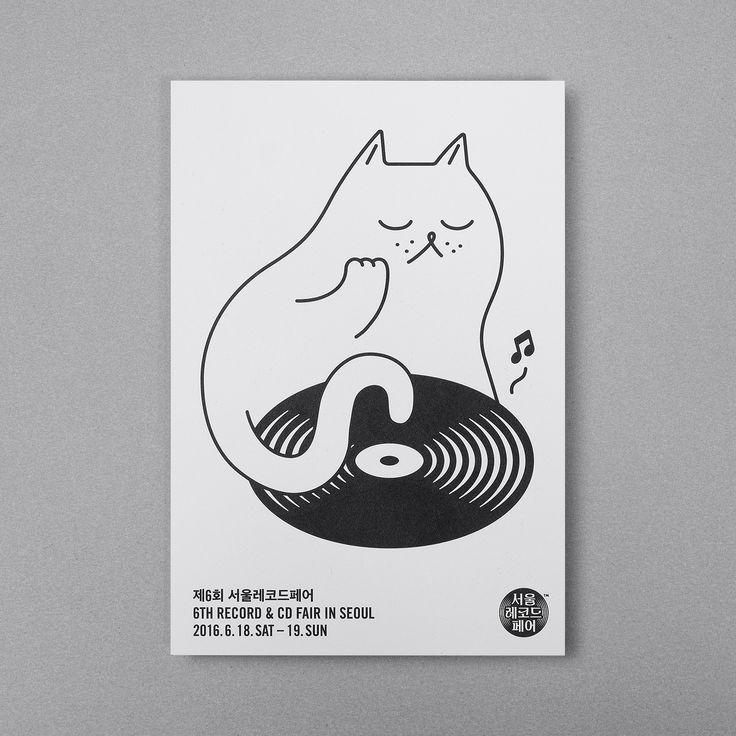 6th Record & CD Fair in Seoul - studio fnt