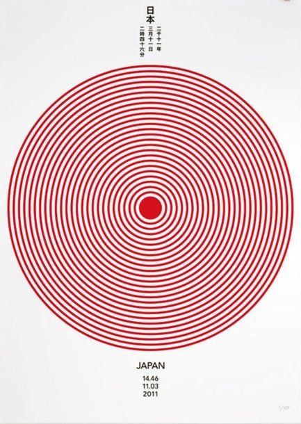 Japan #grafica #poster #optical