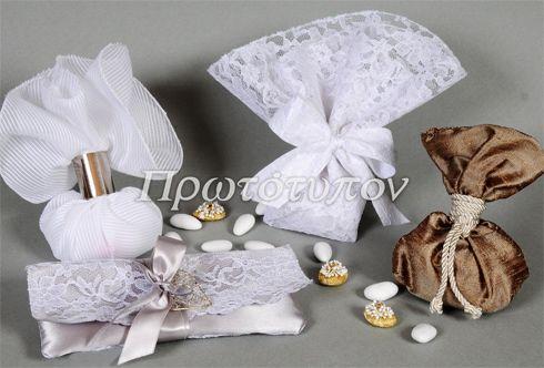 Πρωτότυπον - Προσκλητήρια Γάμου Βάπτισης & Μπομπονιέρες - Γάμος, Βάπτιση