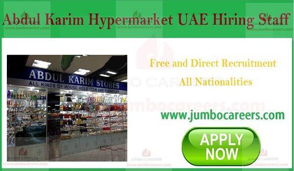 Abdul Karim Hypermarket Uae Hiring Staff Hypermarket Job