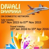 Air India Diwali Dhamaka Offer : Air India Diwali Fare Starting 1777 Only - Best Online Offer